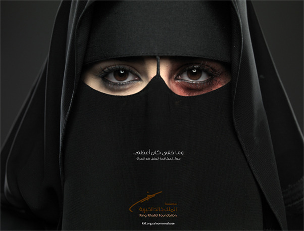 "This anti-domestic violence ad is running in Saudi Arabia.  The text reads ""Some things can't be covered. Fighting women's abuse together."""