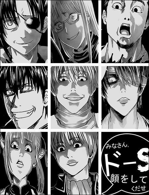 Sadistic Faces in Gintama