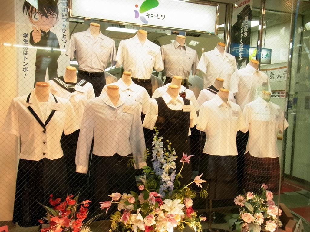 school uniforms for summer