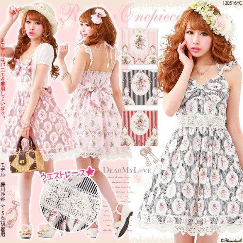 buyjapanese:  Halter & shoulder frill princess dress