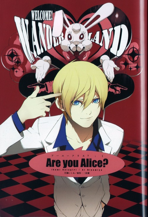 "Promotional artwork for ""Are You Alice?"""