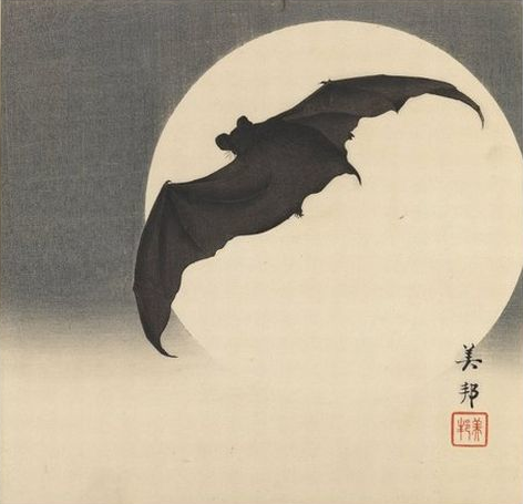 kvetchlandia:  Biho Takashi      Bat Before the Moon       c.1910