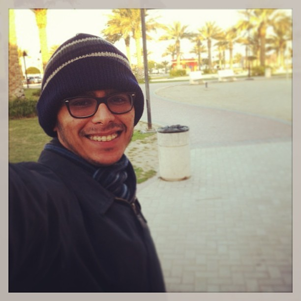 Freezing in Bahrain (at Khalifa Bin Salman Park)