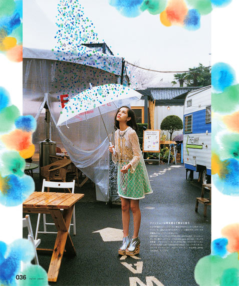 fyeahkikomizuhara:  nylon japan magazine, june 2013