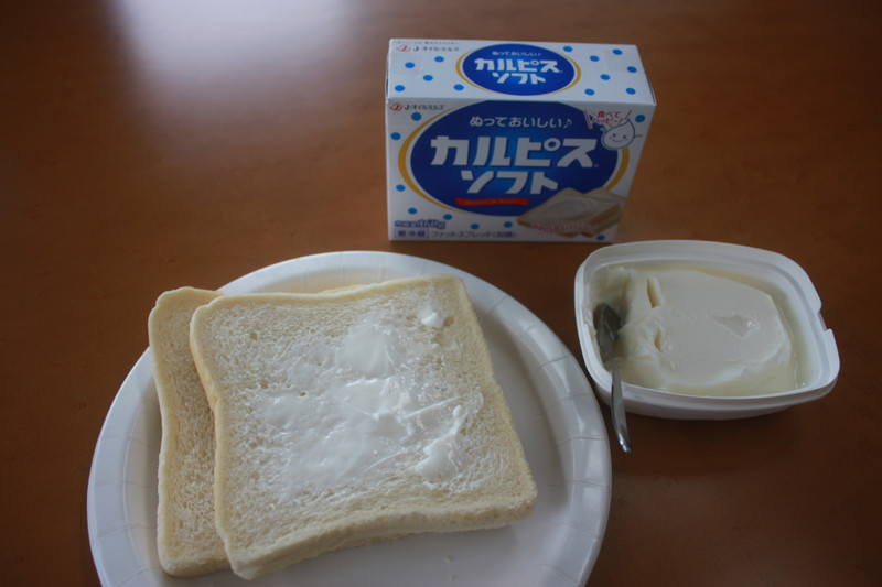 rune-midgarts:  hmm、soft calpis spread wonder what that tastes like  as someone who ate their fair share of Calpis while in Japan, this sounds….. completely horrendous…….. calpis in drink form tastes like, well… the best way I can think to describe it is like liquid yogurt? like, acidic and tangy and stuff…. I really wouldn't want to put that on my toast omfg