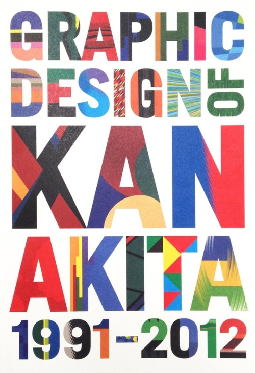 Japanese Book Cover: Graphic Design of Kan Akita. Masayoshi Kodaira. 2012