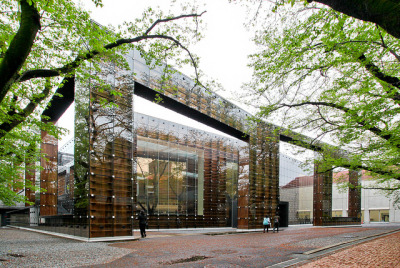 Musashino Art University Museum and Library (featured previously) in Tokyo, Japan, by Sou Fujimoto Architects (2010). Photographs are by Scott Norsworthy.