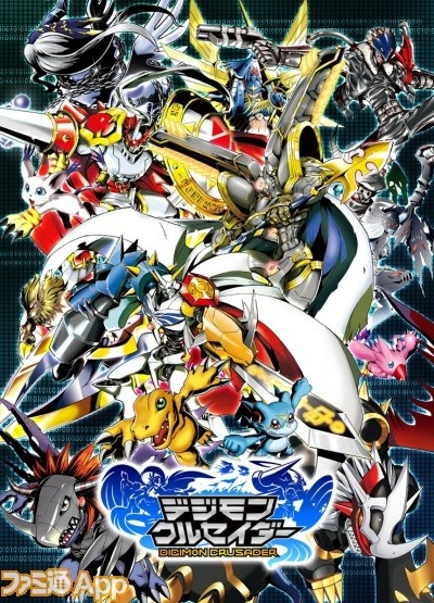 "Social interactive game ""Digimon Crusader"" iPhone app available on Japanese  Apple market"
