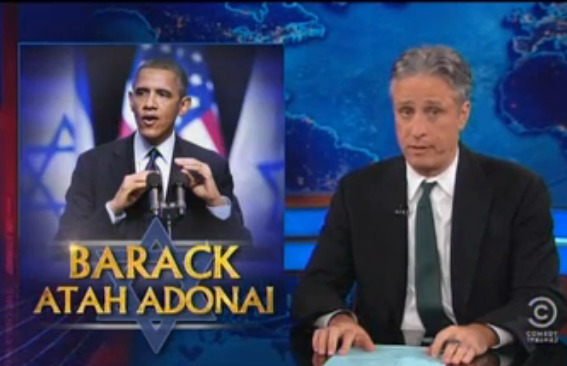 mediaite:  Jon Stewart returns with full coverage of President Obama's trip to Israel.  Happy Passover from Jon Stewart and The Daily Show!