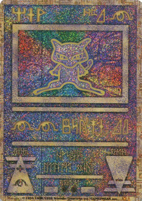 ✦ Japanese Ancient Mew Card
