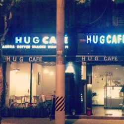 HUG CAFE #shanghai #hugs