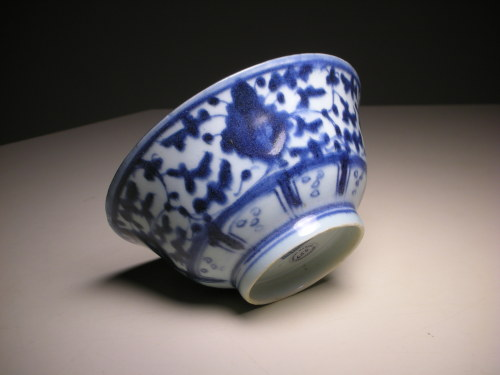 "Antique Chinese Blue White bowl, also know as ""shipwreck"" bowl. Excavated from Nanhai. Circa: 19th century, China."