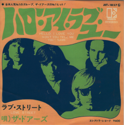 "The Doors ""Hello, I Love You"" / ""Love Street"" Single - Elektra Records, Japan (1968)."