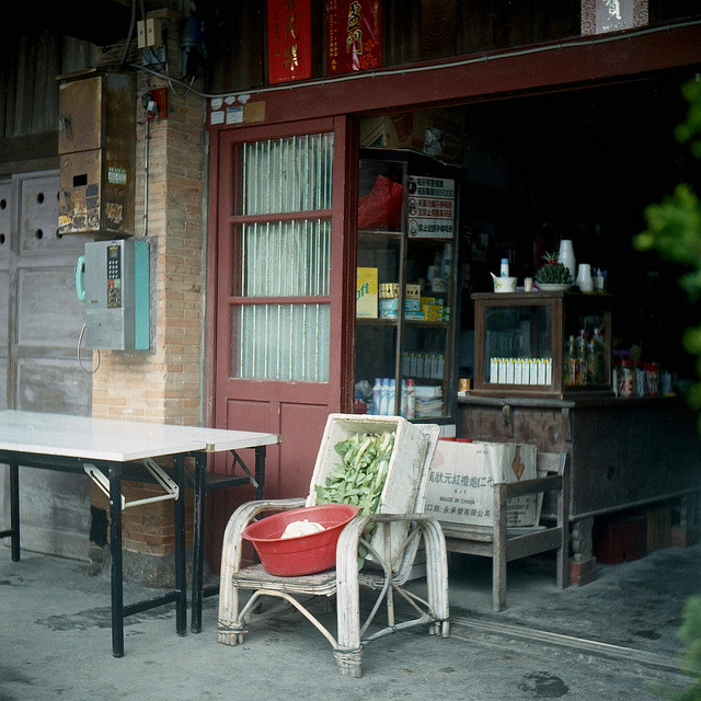 The small shop on Flickr.Yashica D, Kodak Portra 400