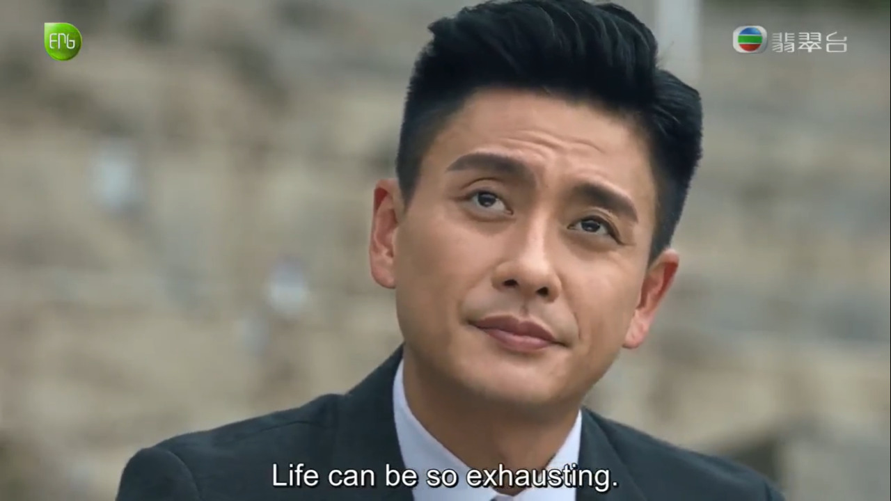 life can be so exhausting #FlyingTiger2#HKDrama#life#can#be#so#exhausting