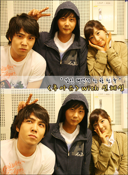 urihyesung:  Old picture of Hyesung with Kang-in and Taeyeon.  TWO OF MY FAVORITE OPPARS ARE TOGETHER IN ONE PICTUREEE!!!!!!!!!!!!!!!!!!