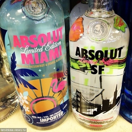 vaitape:  been where theyre making absolut vodka hehe