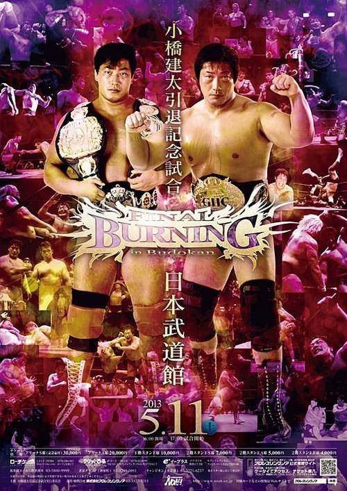 respectthisring:  Thank you, Kobashi.