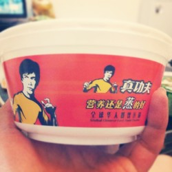 another bruce lee #brucelee #china #food #legend #kungfu by williamimawan http://bit.ly/YJN4yc