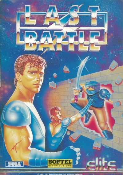 obscurevideogames:  Last Battle (Elite - 1991) home computer port of Sega's 1989 Genesis game based on the Hokuto no Ken (Fist of the North Star) anime/manga franchise.