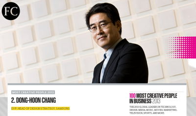 Samsung EVP (and SAIC alum) D.H. Chang was just named the second most creative person IN THE WORLD by Fast Company Design. One time he nodded during a presentation I gave, and later asked a question TO WHICH I KNEW THE ANSWER. By virtue of the transitive property, I believe that I am now the other second (third?) most creative person in the world. Also, a talented hype man/reality TV star, because of the time I met Flava Flav in the Atlanta airport.
