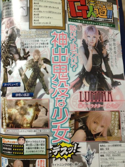 "finalfantasythings:  This week's Famitsu reveals a new character in Lightning Returns: Final Fantasy XIII named Lumina. According to Famitsu's interview with the developers, Lumina bears striking resemblance to Serah Farron, Lightning's younger sister and main protagonist of Final Fantasy XIII-2, but with a ""gothic lolita"" feel that keeps with the gothic-inspired art direction for Lightning Returns. While not much was given in the way of her personality, it is said that she knows a great deal about Lightning's actions and motives behind them, and will either serve as a guide or hindrance to those actions as she feels fit. (via Siliconera)"