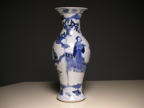 "19thc Chinese Blue White Porcelain Vase. H: 8"" inches. Decorations contains two ladies, reading. Provenance: Reeves Center, Washington and Lee University, Virginia"
