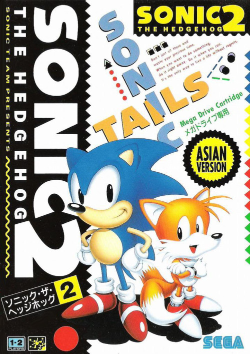 Sonic the Hedgehog 2.