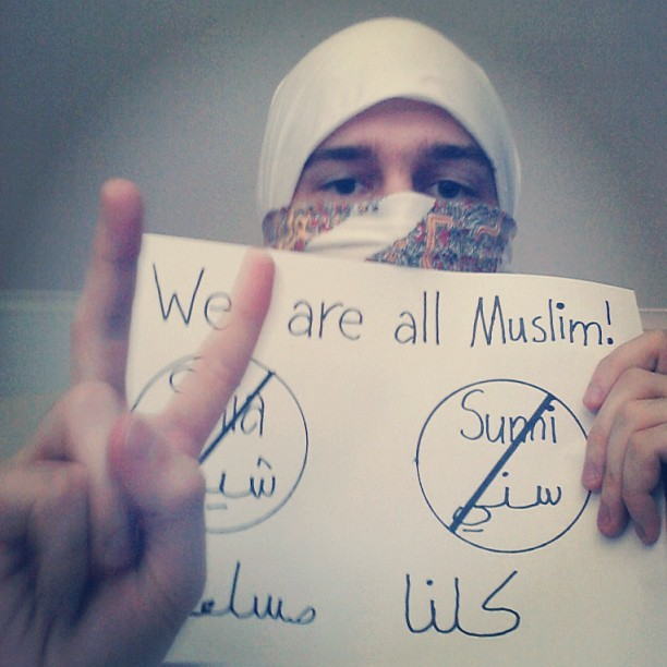 No Sunni. No Shia. We are all Muslim.