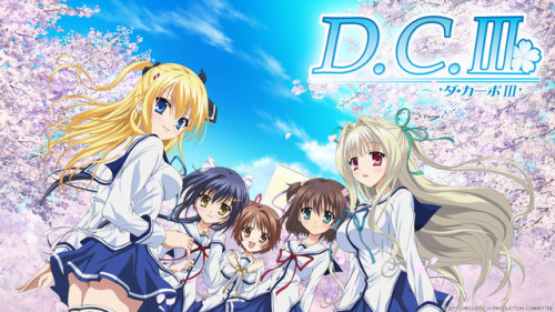 Was really disapointed with this season of Da Capo. The first while not brilliant at least had an interesting storyline while this one really didn't have much of anything going for it at all. 5 out of 10 stars