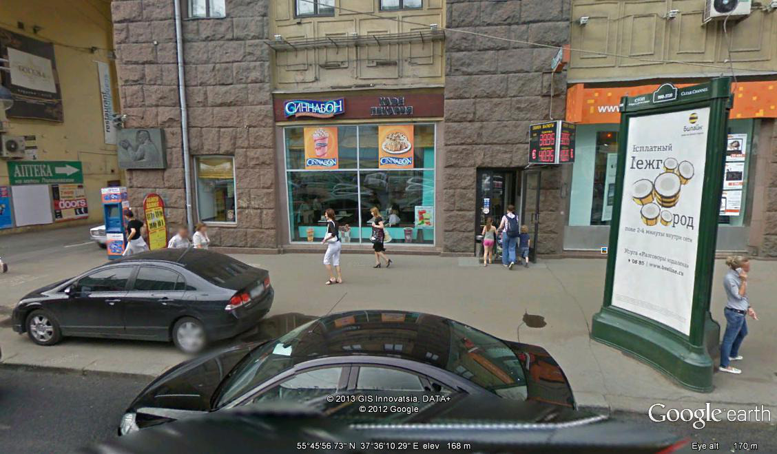 In my free time I was 'driving' around Moscow on Google Street View… Apparently Russia is not without the scourge of so-called baked goods. Cinnabon Russian Style; otherwise known as 'Синнабон'  (CNHA-bOH!)