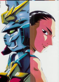 senilejudge:  Gundam Wing - Chang Wufei Shenlong
