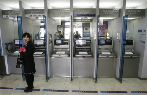 South Korea on alert after hackers strike banks, broadcasters (Photo: Ahn Young-Joon / AP) SEOUL — South Korean police were investigating a hacking attack on an Internet provider that brought down the servers of three broadcasters and two major banks on Wednesday, and the army raised its alert level due to concerns of North Korean involvement. Read the complete story.