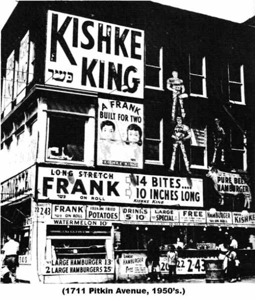 Kishke King, 1711 Pitkin Avenue, Brooklyn, 1950s