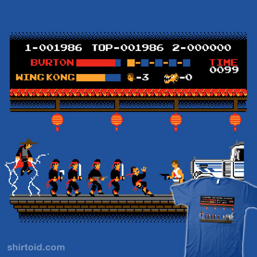 shirtoid:  Wing Kong by Baz is available at Redbubble