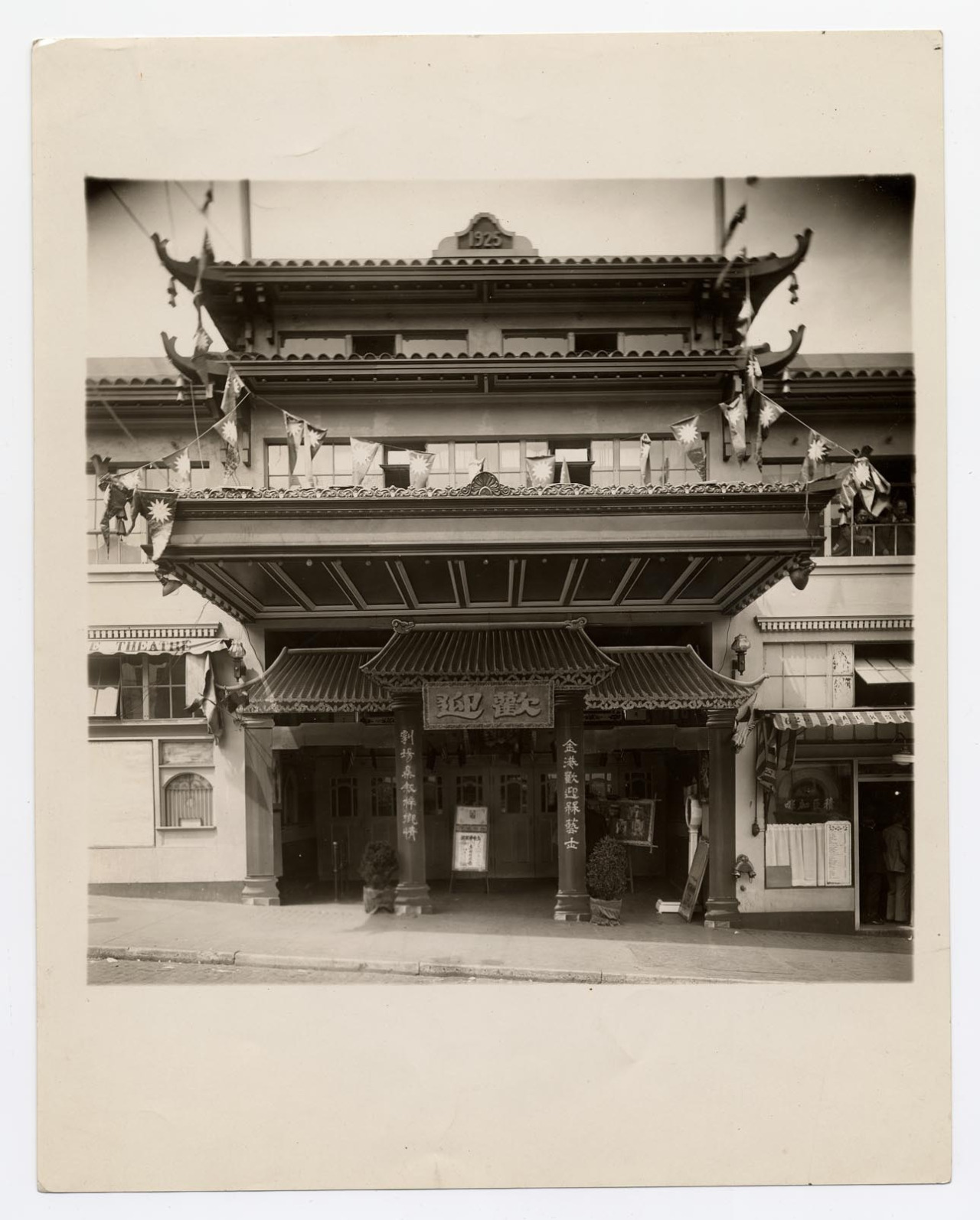 Inaugural picture of the Great China Theatre on Jackson Street in San Francisco's Chinatown, 1925  (Digital Archive of Chinese Theater in California via University of California)