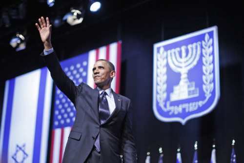 President Barack Obama acknowledges the audience after delivering a speech at the Jerusalem Convention Center Photo by Jason Reed/Reuters
