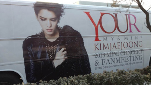 "hellothrice:  Buses and Electronic Displays Run in Seoul for JYJ Kim Jae Joong′s Solo Album Fans are highly anticipating JYJ Kim Jae Joong′s solo debut, and the agency has added to the hype with its methods of promotion. A bus with Kim Jae Joong′s face on it will be running in Seoul, while large electronic displays will also air promotional videos of the singer. The debut especially gathered more anticipation as the singer′s preview track One Kiss managed to top the iTunes rock chart in nine countries including Japan, Singapore and Taiwan, and his concert sold out all 16,000 tickets just two minutes after they were made available for sale. A rep from C-JeS Entertainment told enews on January 15, ""We′ve started our full-fledged promotions before the release of Kim Jae Joong′s album. From the bus to videos playing in the displays of large malls and downtown Seoul, as well as Naver and Daum main page ads, many different kinds of media will let the public meet Kim Jae Joong everywhere in Seoul."" The videos will be playing on the electronic displays in Gangnam, Myeongdong, Coex and more downtown locations. Kim Jae Joong plans to sing the late Kim Gwang Suk′s Though I Loved You at his solo concert to be held from January 26-27. Credit: enewsworld"