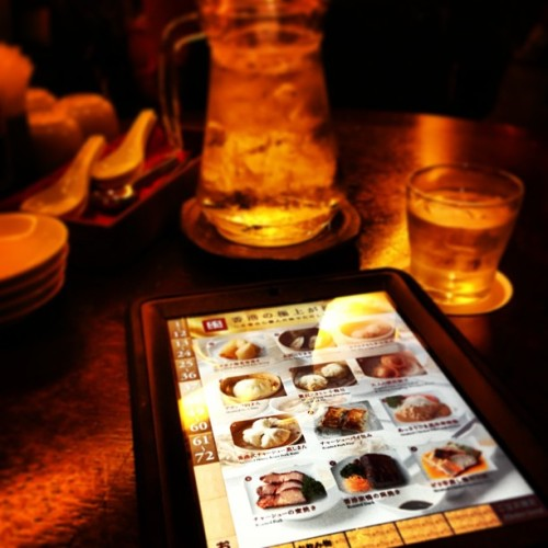Ordering for dim sum buffet on an iPad so fun!