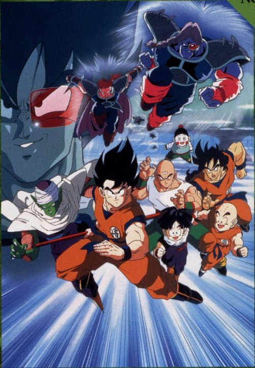 jaengusgone:   I made a timeline of what events in the Dragonball Z movie parallelaverse (trademark) might look like.  in many ways this timeline mirrors the history of regular maga/anime Dragonball Z universe but in many ways differs.  As fans know from scratching our heads over apparent plotholes in the move universe, much of the action is necessarily impossible (i.e. both goku and vegeta being dead against janemba but being aware of buu etc,) and can't be reconciled with the regular universe.  However, I thought, what if all 13 of the films take place in the same movie universe instead of each being confined to one of 13 small DBZ universes?  Could I make it all make sense?  I think so.  Check it out… theory: all dbz movies take place in same alternate timeline…no dates, maybe will go back and try to add them later.  submit them if you'd like, that'd be cool.i dont include dragonball movies cuz i havent seen them-event of dragonball.. goku beats piccilo jr.-garlic jr fight-radditz arrives. goku dies-goku is revived. arrives at fight with nappa in time to save friends. beats vegeta. saves world-turles arrives to plant tree of might. is beaten by goku-something requres goku to go to namek. becomes super saiyan kills frieza. reason not necessarily namekian dragonballs though its convenient.  -goku returns to earth-cooler arrives to avenge brother. is beaten by goku-trunks arrives from future. tells goku killer androids will arrive in three years-mecha cooler attacks namek. goku and vegeta, an ssj from intense training, defeat him-vegeta is living on earth with some permanence at least-unknown rr androids arrive three years from trunks warning. are beaten by ssj goku, ssj vegeta, ssj future trunks, piccolo, gohan, krillin, etc.  we know theyve dealt with androids before movie 7 cuz they say as much.  also we know 17 and 18 exist as they are shown in movie 7.  however we dont know for a fact that 16 exists.  also, in future trunks timeline the androids and weaker meaning all the ssjs and piccolo would have a chance if their powerlevels are closer to that in the move universe. however, we know krillin is married to andoid 18 in movie 10 so if she is involved she survives somehow.-andround 13 14 15 arrive. are beaten by the team and gokus absorbed spirit bomb.-unknown threat causes saiyans to unlock ussj and gohan become a ssj and makes piccolo fuse with kami. -trunks is born-paragus arrives looking for vegeta. team goes and kills brolly in space-perfect cell or comparable threat arrives; kills goku, makes gohan ssj2, vegeta gives up fighting.-bojack arrives. is killed by ssj2 gohan, ussj future trunks, ussj vegeta, kamicollo help. vegeta wants to fight again.-future trunks leaves for good-krillin marries android 18-goten is born-gohan starts high scool and meets videl-teen gohan and trunks and goten and videl stumble upon brolly and kill him-trunks and goten shortly afterwards find a clone of brolly along with krillin and 18 and beat him. -goku is allowed one day among the living and goes to tenkaichi, vegeta beomces majin, buu is revied, vegeta dies to kill buu, goku regain consciousness from fight with magin vegeta and kills buu as ssj3/or goku fights buu as ssj3 teaches picoolo fusion technique, ssj3 gotenks kills buu/or ssj3 goktenks fails, mystic gohan arrives kills buu/ one of these three of something comprable occurs.-ogre fucks up soul washing machine creating janemba.  goku still dead from fight 7 or 8 years earlier with maybecell fights him along with vegeta, still dead from fight with majin buu and not revived by family yet. defeat him.-goku and vegeta are revived by dragonballs or some other means-the warrior tapion appears, hildengarn returns, goku kills him with dragonfist.i dont include yo son goku or battle of gods as they are both canon according to akira toriyama, but they would occur after hildengarn fist yo than battle.