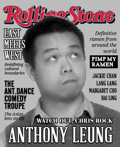 I created this randomly after a Twitter conversation with Anthony Leung this morning.