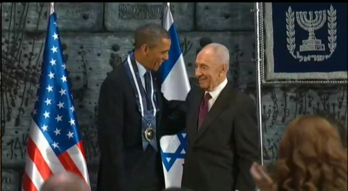 President Obama receives Israel's Presidential Medal of Distinction