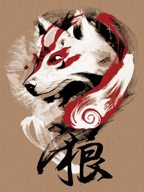 "Poster Per Diem: Jimiyo's ""Wolf"" Art Print  If you've ever played the critically acclaimed Okami, then you're going to want to get your hands on this. I take that back, actually. A far more accurate statement would be: if you're into beautiful artwork, period, then you'll need to pick this poster up. I never completed the game, but anyone who's seen its packaging can attest to its eye-melting art direction. Taking a cue from those mind-boggling visuals, artist Jimiyo has crafted a truly beautiful screen print.  Click here to read more 