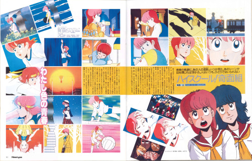 High School! Kimengumi 2 page article in the 1/1986 issue of Newtype. High School! Kimengumi (High School! Weird Looking Bunch) was a very popular TV series that was pas an adaptation of the manga and is about 5 students who make funny faces and befriend the cutest girl in the school. The original creator of the manga/series is Motoei Shinzawa. High School! Kimengumi ANN Motoei Shinzawa