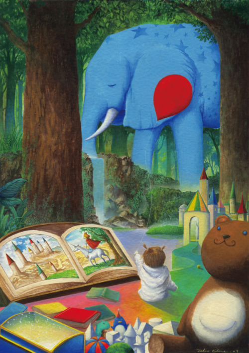 Imagination is encouraged reading / La imaginación se fomenta leyendo (ilustración de Toshio Ebine)