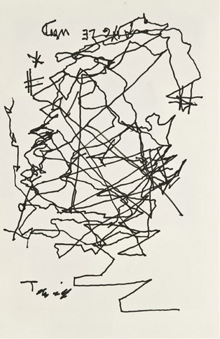 Self portrait by the blind Jorge Luis Borges