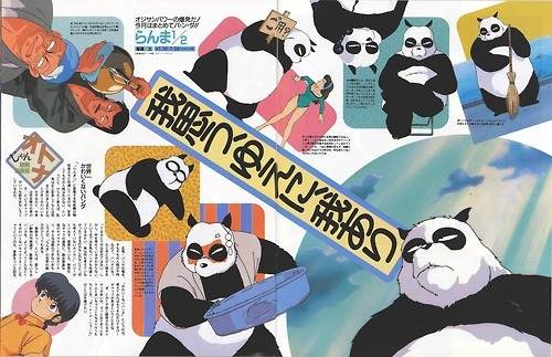 Mr. Panda! Ranma 1/2 anime headline in the September 1989 issue of Newtype.