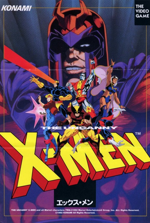 jthenr-comics-vault:  X-メン Japanese Poster for Konami's The Uncanny X-Men Arcade Game