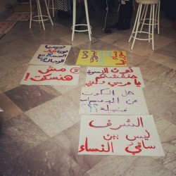 #GlobalProtestFeb12 preparations in Lebanon @LambaLabs