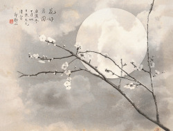 "artemisdreaming:  . Shui tiao ko tou The moon — how old is it?I hold the cup and ask the clear blue skyBut I don't know, in palaces up thereWhen is tonight?If only I could ride the wind and see —But no, jade towersSo high up, might be too coldFor dancing with my shadow — How could there, be like here?Turning in the red chamberBeneath the carved windowThe brightness baffles sleepBut why complain?The moon is always full at partingA man knows grief and joy, separation and reunionThe moon, clouds and fair skies, waxing and waning —And old story, this struggle for perfection!Here's to long lifeThis loveliness we share even a thousand miles apart! ~Su Tung-Po . From wiki: ""Su Shi (traditional Chinese: 蘇軾; simplified Chinese: 苏轼; pinyin: Sū Shì), also known as Dong Po (January 8, 1037 – August 24, 1101) was an amazingly talented individual who lived in China, during the Song Dynasty (960 – 1279). He was an esteemed writer, revered poet, innovative painter, and a respected calligrapher, as well as being a pharmacologist, gastronome, and statesman of the Song Dynasty: he was a major personality of the Song era. Su Shi was an important figure in Song Dynasty politics, aligning himself with Sima Guang and others, against the New Policy party lead by Wang Anshi. Su Shi was famed as an essayist, and his prose writings lucidly contribute to the the understanding of topics such as 11th century Chinese travel literature or detailed information on the contemporary Chinese iron industry. His poetry has a long history of popularity and influence in China, Japan, and other areas in the near vicinity; and, his poetry is well known in the English speaking parts of the world through the translations by Arthur Waley, among others. In terms of the arts, Su Shi has some claim to being ""the pre-eminent personality of the eleventh century."" image: Lang Ching-shan"